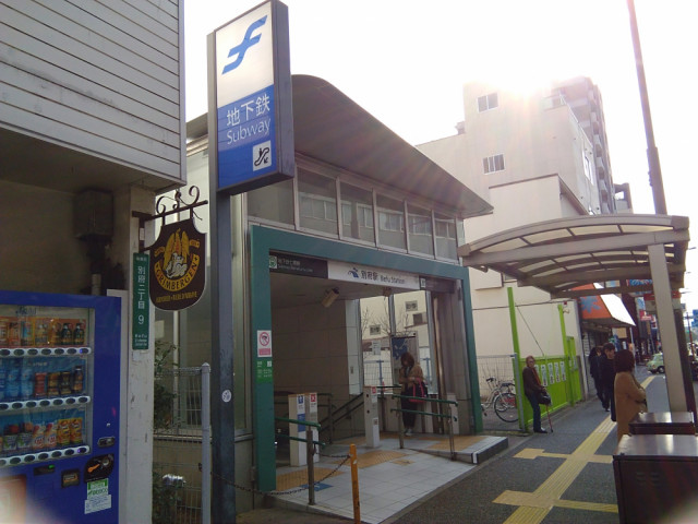 地下鉄駅出口写真