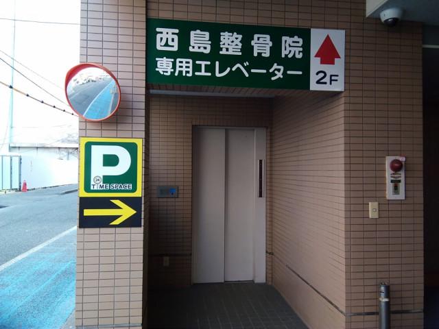 専用エレベーター写真